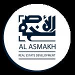alasmakh logo