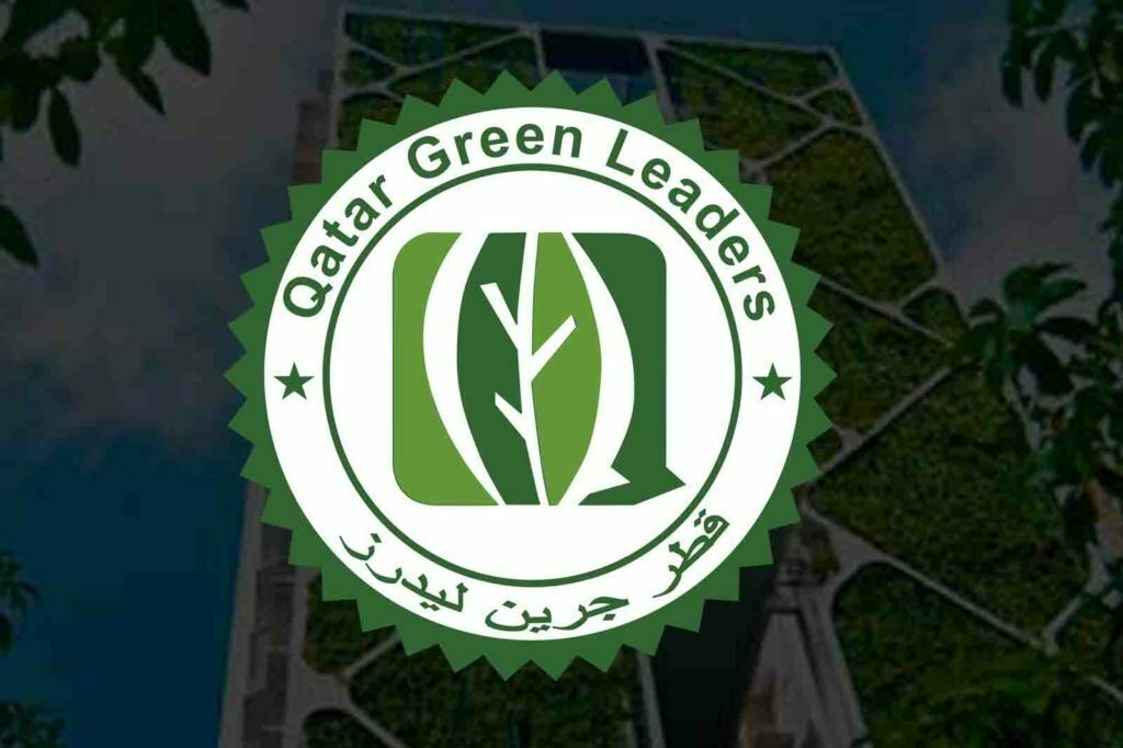 qatar green leaders logo