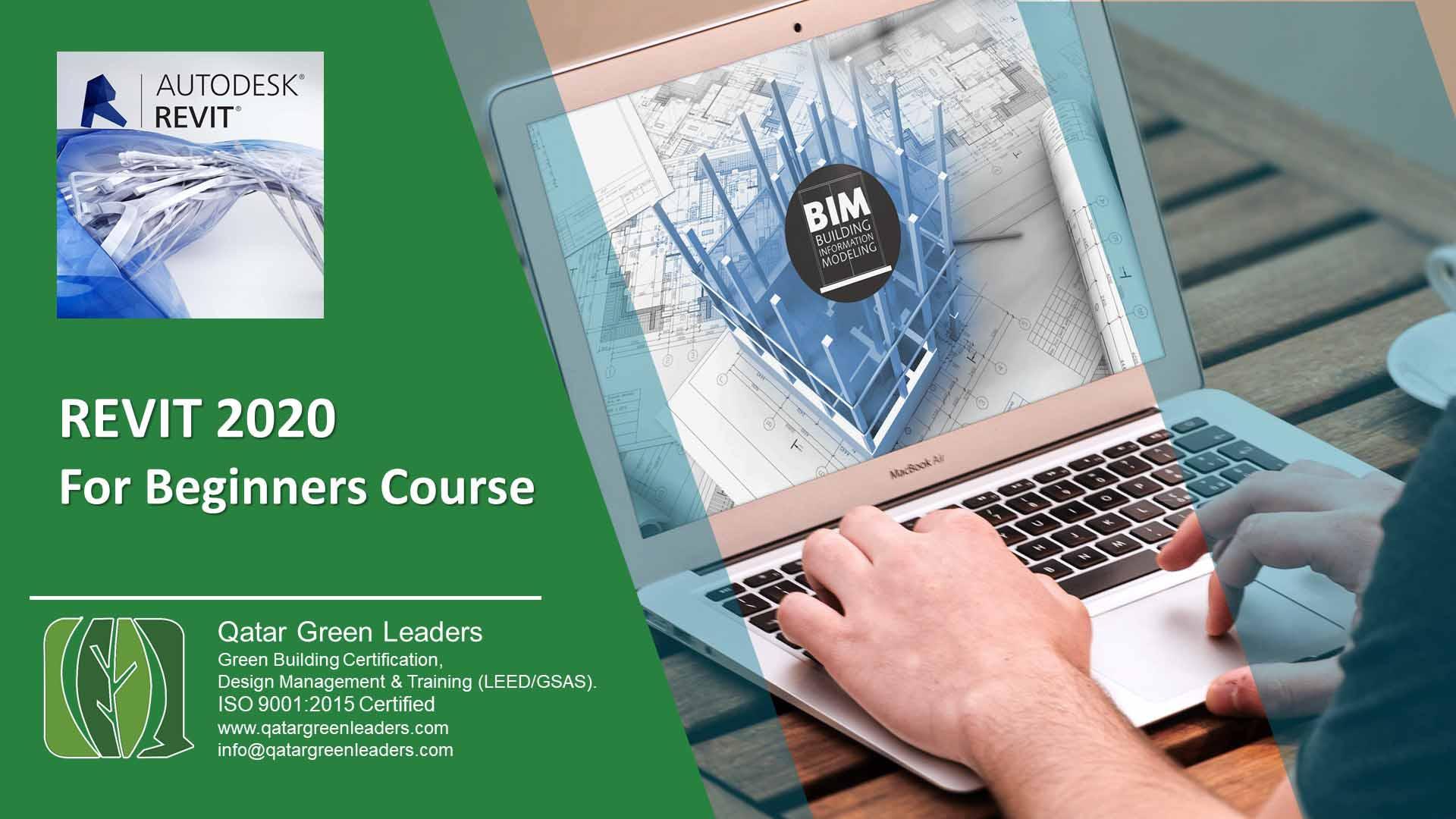 Revit 2020 course banner