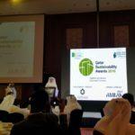 QGBC award ceremony