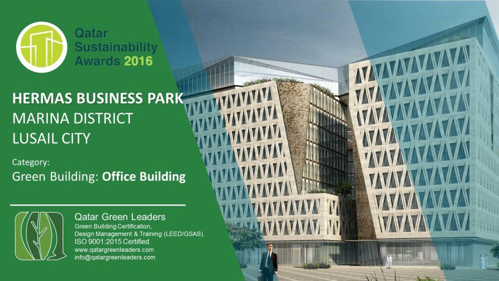 Hermas Business Park at Lusail