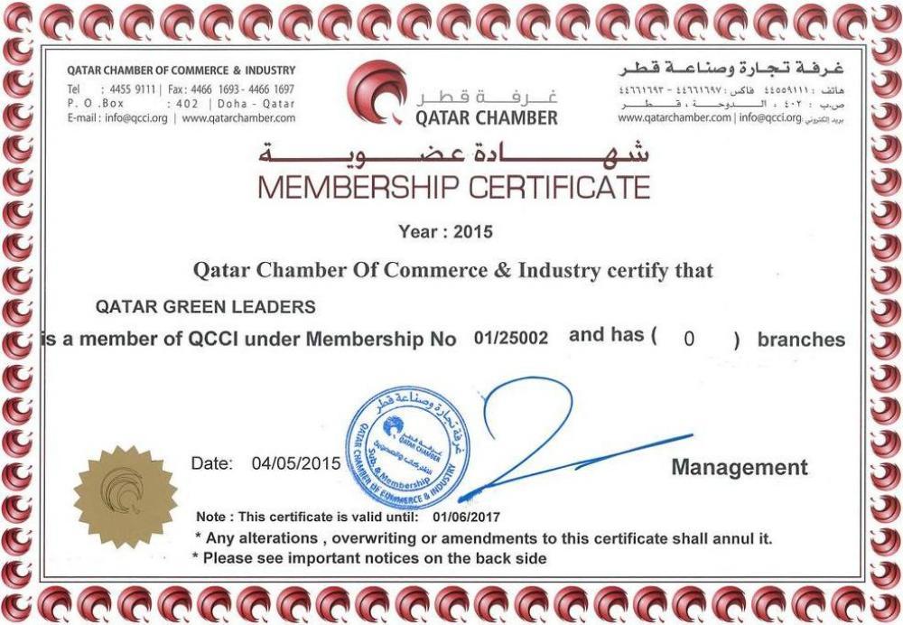 CoC_Membership_20170601e