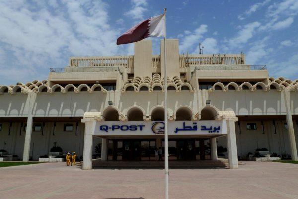 qatar-post